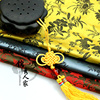 Brocade Cloth Doll Dress Costume Fabric China Wind Hanfu Costume Clothing Cheongsam Fabric Flower Series