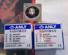 New original authentic Taiwan ANLY Anliang time relay ANLY AH3-NC 6S.60S.6M
