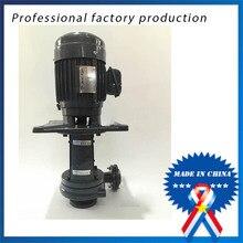 1HP YLX-40 железо покрытие жидкость циркуляционный насос насос охлаждения УФ окрасочных оборудование Гальванических насоса насос для сточных вод