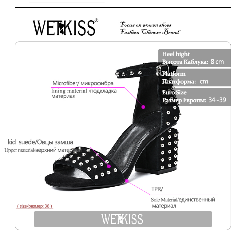 WETKISS New Arrival Rivet Women's Sandals Genuine Leather Shoes Woman Summer 2017 High Thick Heels Ankle Strap Punk Footwear