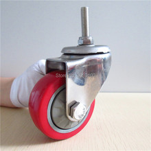 1 pcs 3 inch White PVC Medium duty Stainless steel screw casters