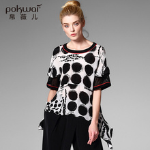 POKWAI Casual Hollow Out Silk Shirts Women Tops 2017 Brand Clothing Short Sleeve Blouse Dot Undies Overshirt Ladies Chiffon Top