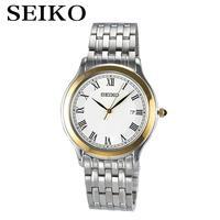 Seiko Watches Quartz Men S Ultra Thin Section Of Strip Fashion Simple Business SKK706P1