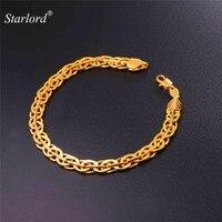 Starlord Spiga/плетеные браслеты золото/серебро/черный цвет цепи 7 мм 21 см модный оптовая продажа мужские браслеты H2565