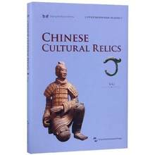 Chinese Cultural Relics Language English Keep on Lifelong learning as long you live knowledge is priceless and no border-494
