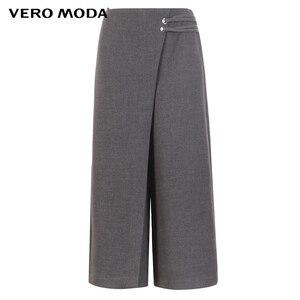 Image 5 - Vero Moda سروايل كابري غير رسمية واسعة الساق مزينة بالخصر للنساء جديد