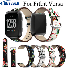 New Arrival For Fitbit Versa Wristband Wrist Strap Watch Band For Fitbit Versa Watchband Replacement Smartwatch Leather Band недорого