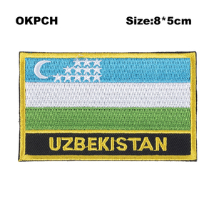 Uzbekistan Flag patcheswork fabric embroidery patch in Patches iorn patches for clothing flower PT0189-R
