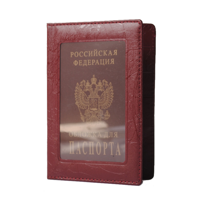 Pu Leather Russian Passport Cover Business Case Fashion Designer Credit Card Holder Passport Holder-- BIH006 PM49 new luxury pu leather wallet business vintage credit card holder back cover case for iphone x s