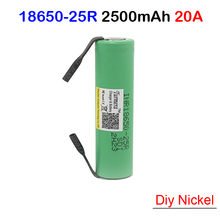 18650 battery 18650 25r  inr18650-25r 2500mah 20a 18650 battery with diy nickel for power tools E-bike battery