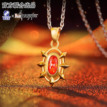 Fate Apocrypha Necklace 925 Silver Jewelry Religious Pendant Cross Anime Cosplay Karna Karuna Lancer Figure Model Gift