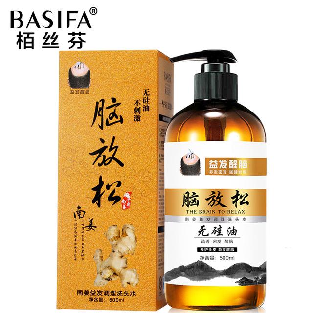 Jengibre cuidado del cabello champú natural herba chino naturall sin aceite de champú para el cabello aceite de silicona contra la caída del cabello