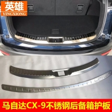 High quality stainless steel Rear bumper Protector Sill For Mazda CX-9 Car styling car accessories high quality stainless steel rear bumper protector sill for 2014 peugeot 2008