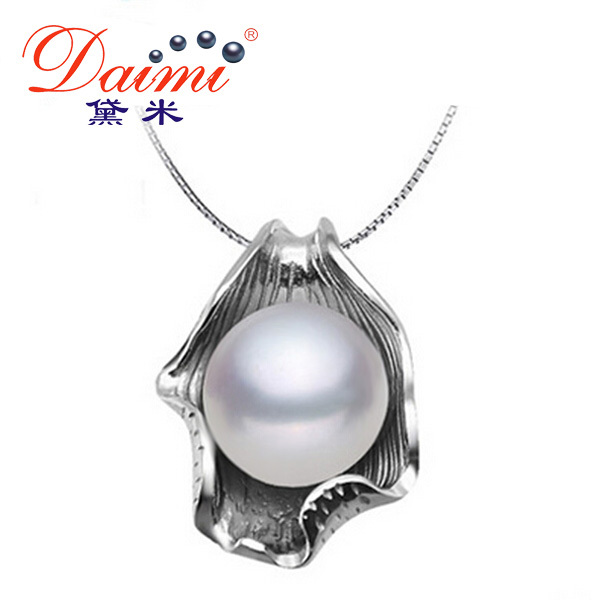 DAIMI 2015 Brand New Pearl font b Necklace b font Women Designer Classcial Silver font b