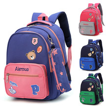 Children School bags Fish Cute Little Bear Schoolbags Boys and Girls 2-6 Grade Decompression Ridge 6-10 Years Old Small Bag(China)