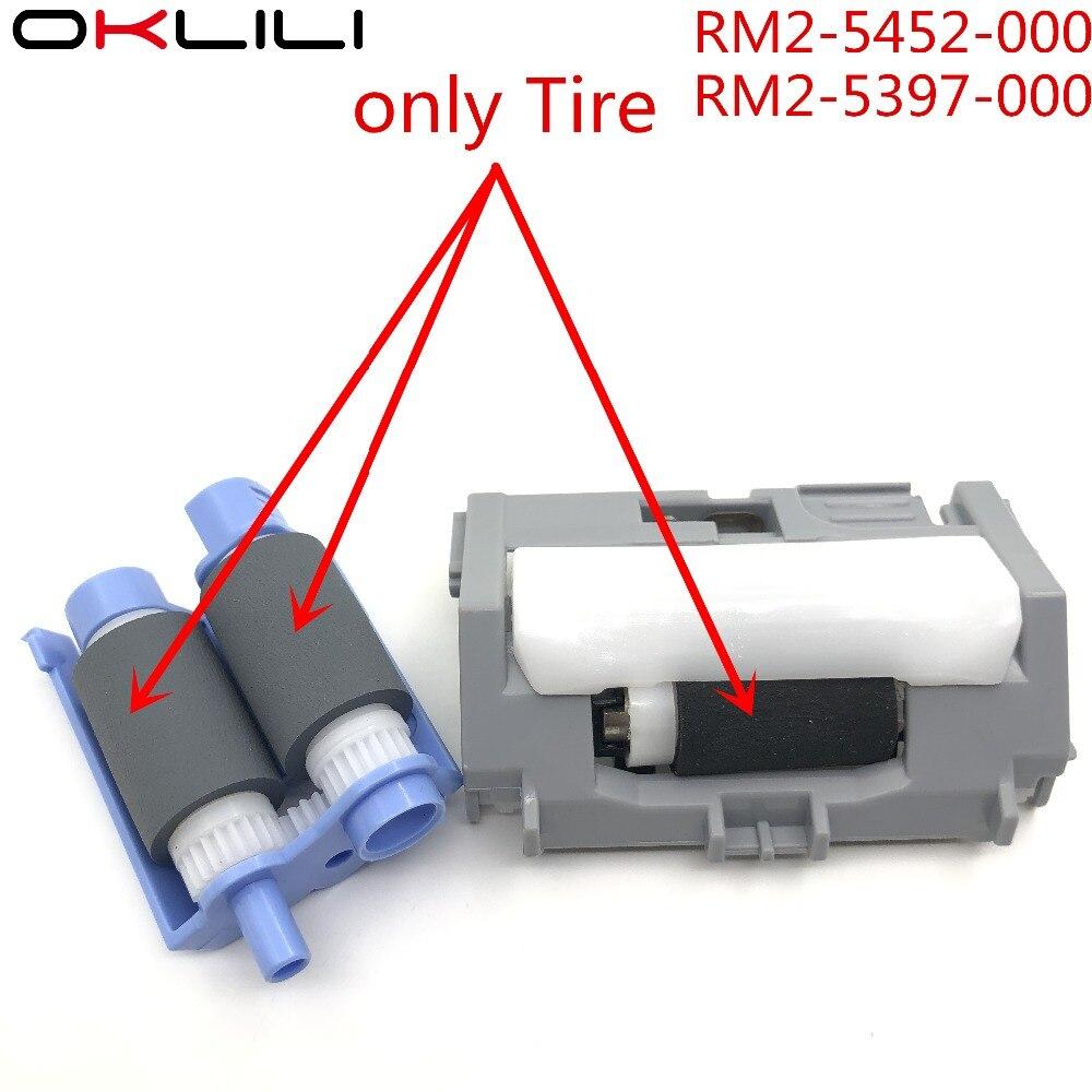 1X B5L24-67904 RM2-5452 RM2-5741 RM2-0062 разделительная пластина подбирающий валец для hp M402 M403 M426 M427 M501 M506 M527 M552 M553 M577