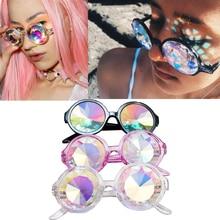 2016 Fashion Retro Round Kaleidoscope Sunglasses Men Women Designer Eyewear Kaleidoscope lens Glasses oculos de sol