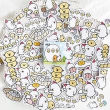 45 Pcs/box Goo goo chicken paper sticker DIY decoration stickers diary photo album scrapbooking planner label