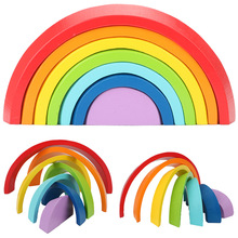 Montessori Wooden Rainbow Puzzle Colored Arch Bridge Assemble / educational / Toy Building Blocks Set Shapes Sorting Preschool стоимость