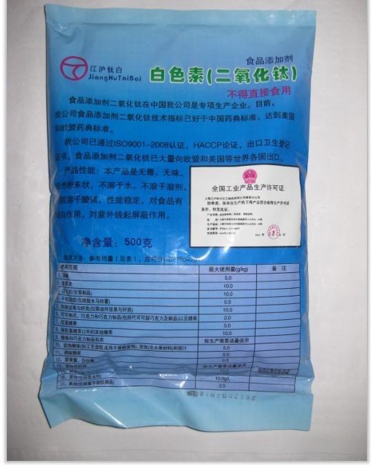 500g additif alimentaire blanc pigment pur titanium dioxyde de couleur poudrechina mainland - Colorant Alimentaire Prix