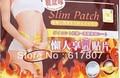 - Topseller - ( 1 saco = ) Slimming umbigo vara Slim Patch perda de peso queima de gordura Patch