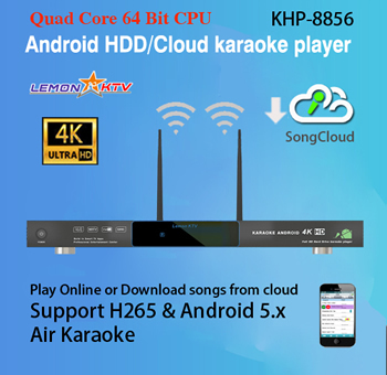 Aliexpress com : Buy 8856(#1)Android Professional Karaoke System Sing  Machine With Vietnamese English Songs Cloud,Support H 265 Video,support Air  KTV
