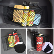 Large Car Storage Net Bag Car Mesh Debris Storage Pocket Holder Organizer Phone Holder Seat Side Bag Polyester(China)