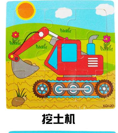 Howplay головоломки, детские игрушки, 9 шт. трафика инструменты пазл корабль, полицейской машины, скорая помощь