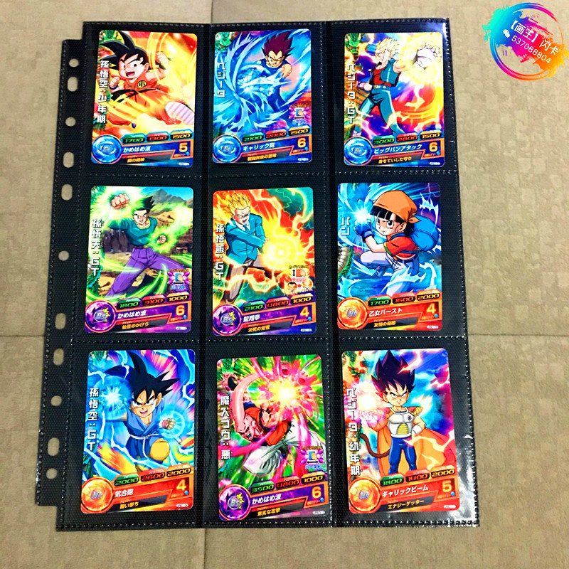 Japan Original Dragon Ball Hero Card JPBC  Goku Toys Hobbies Collectibles Game Collection Anime Cards