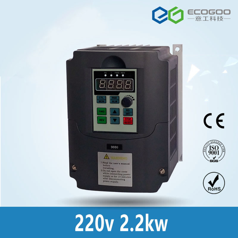 2.2KW 220V VFD Inverter Frequency Converter 2.2KW 3HP 220V 10A 3P 220V utput CNC Spindle motor New