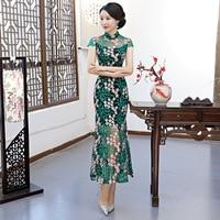 Green Wedding Qipao Long Cheongsam Modern Chinese Traditional Dress Sexy Cheongsam Dress Robe Chinoise Vestido Oriental Prom