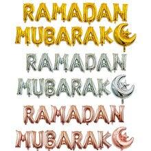 1 Juego de globos de RAMADAN MUBARAK dorados y plateados con letras de lámina para decoración de fiestas islámicas musulmanas, suministros de fiesta de Ramadán Eid al firt