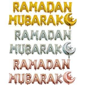 Image 1 - 1set Oro Argento RAMADAN MUBARAK Foil Lettera Palloncini per i Musulmani Islamico Del Partito Decor Palle Eid al firt Ramadan rifornimento del partito