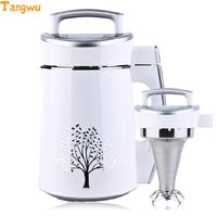 Free shipping Soybean milk machine automatic multi functional household special offer quality goods soybean milk machine