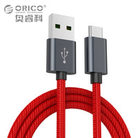 ORICO Kevlar USB Type C Cable 5A High Speed USB Sync Charging Cable For Huawei P9