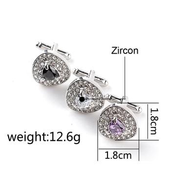 Luxury Cufflinks For Mens And Women Zircon Black Purple White Crystal Fashion Brand Cuff Botton High Quality 10