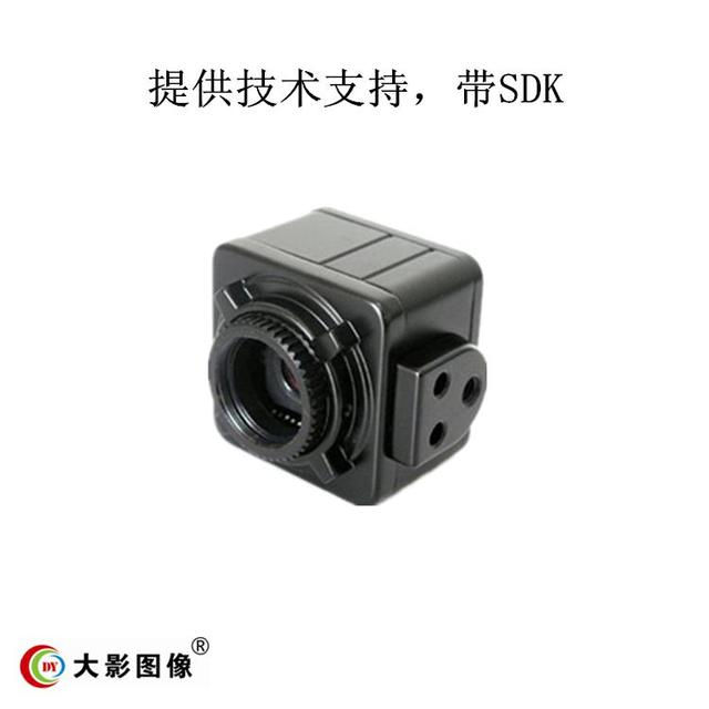 Z30C speed HD high frame rate camera USB interface color industrial ...