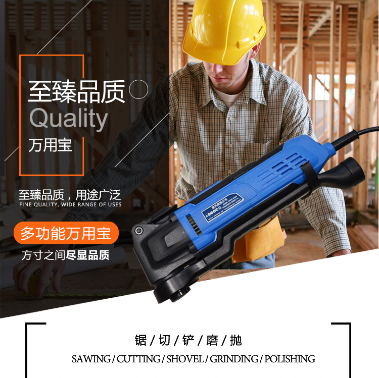oscilatting tool multimaster tool with pvc box for wood working metal cutting and tile grout 450w multi function tools