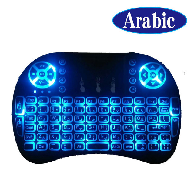 878b384bf3c Arabic i8 mini Keyboard with Backlit colorfu 2.4g Wireless Remote Control  for Android tv box