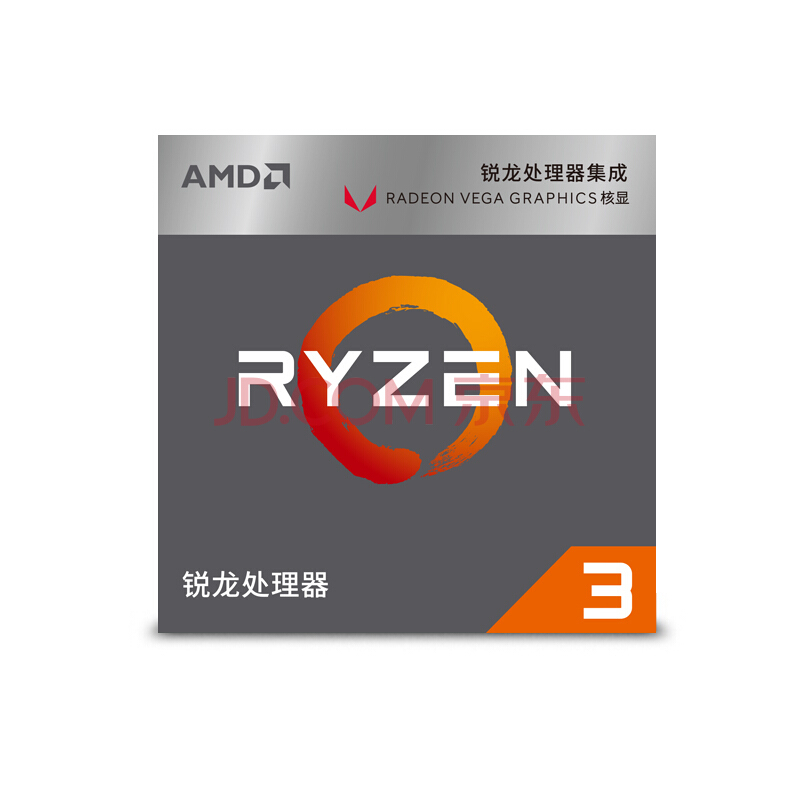 Amd Ryzen 3 2200g R3 Cpu Processor With Radeon Vega 8 Graphics 4core 4threads Socket Am4 3 5ghz Tdp 65w Yd2200c5fbbox Aliexpress