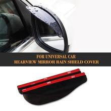 Universal Car Back Rearview Mirror Rain Shade Eyebrow Rainproof Blades New 360 Degree Blind Spot mirror parking Rear view mirror
