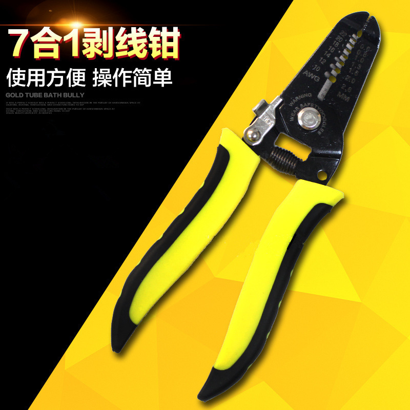 More Function 7 Inch Electrician Use Skinner Organ Cable Peel Wire Clamp Seven Combine A Pair