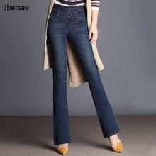 春の秋ハイウエストのジーンズ女性の新しいカジュアルデニムフレアパンツファッションストレッチジーンズ女性のジーンズプラスサイズ