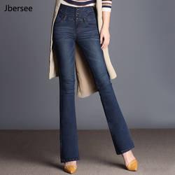 Весна Осень Высокая талия джинсы женские новые повседневные джинсовые расклешенные брюки модные стрейч джинсы женские джинсы Большие