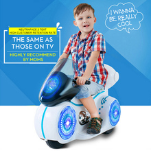 Fengda Electric Car for Kids Ride on Moto with Cool Light Toys Boys Mini Toy Motorcycles