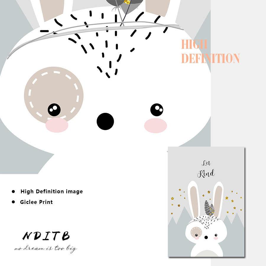 NDITB племя Лесной животных холст искусство плакат Медведь Кролик принт для детской живописи декоративная картина скандинавские Дети украшения для спальни