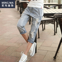 2015 Brand Women'S Jeans Torn Summer Style Boyfriends For Capri Mujer Jean Ripped Denim Woman Pants Ladies Jeans Shorts Trouser