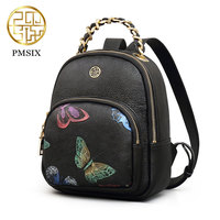 2017 Pmsix New Chinese Style Summer New Fashion Casual Leather Shoulder Butterfly Style Mini Backpack Shoulder