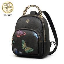 Мини-рюкзак женские из натуральной коровьей кожи pmsix Новинка 2017 Бабочка китайский стиль Летняя мода Повседневная сумка P910003