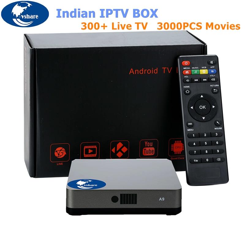 VSHAREIndian IPTV Box qui prend en charge 300 plus les chaînes indiennes, prend en charge les chaînes indiennes HD, la meilleure boîte indienne IPTV pas de TV IP mensuelle